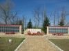 Открытие памятника на Каменке