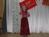 6 Концерт посвященный Дню Победы в актовом зале института