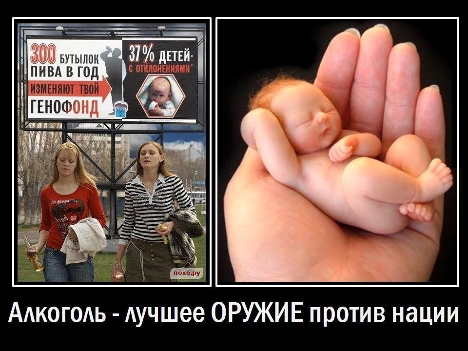 Пропаганда курения и пр.